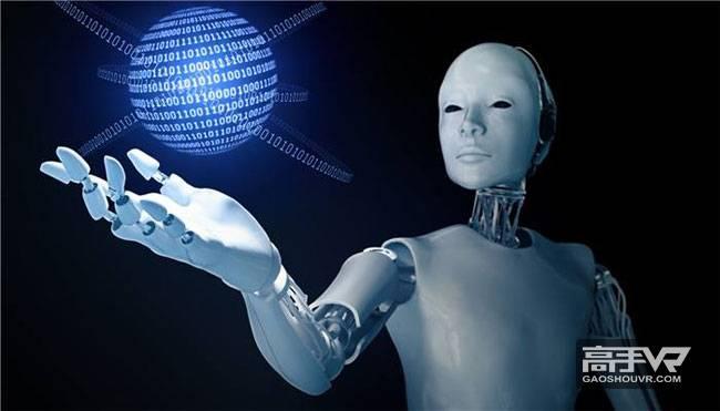 人工智能硬件设备