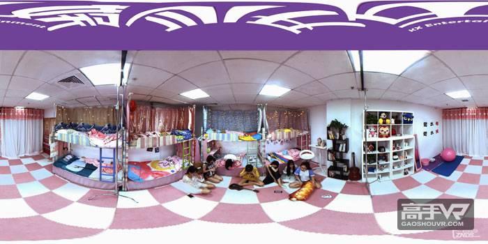 【360°高清全景视频】女生宿舍内大尺度真心话大冒险