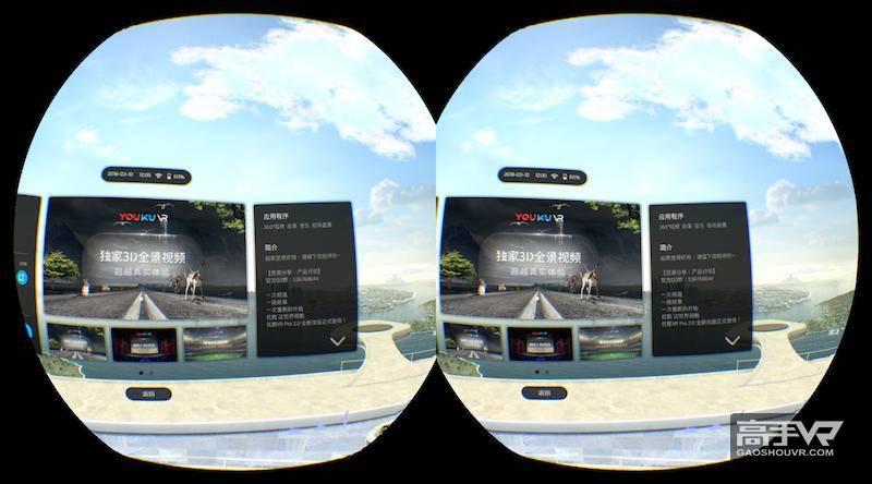 近乎完美:HTC VIVE Focus试用体验