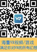 高手VR App