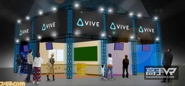 HTC Vive公布TGS 2017参展安排:辐射4VR版将亮相