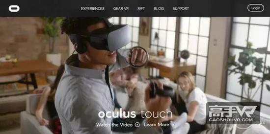 Oculus Rift评测:以高质量VR游戏叫嚣HTC Vive