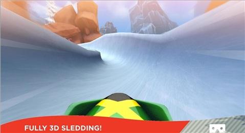 有舵雪橇VR 太阳城赌城官方首页截图