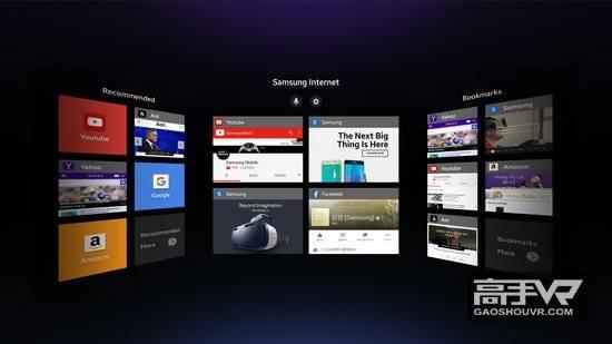 三星拟推出适用于安卓的Web VR浏览器
