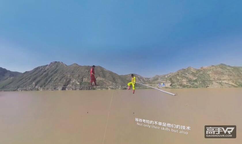 最美中国第七集:青铜峡 勇者游戏