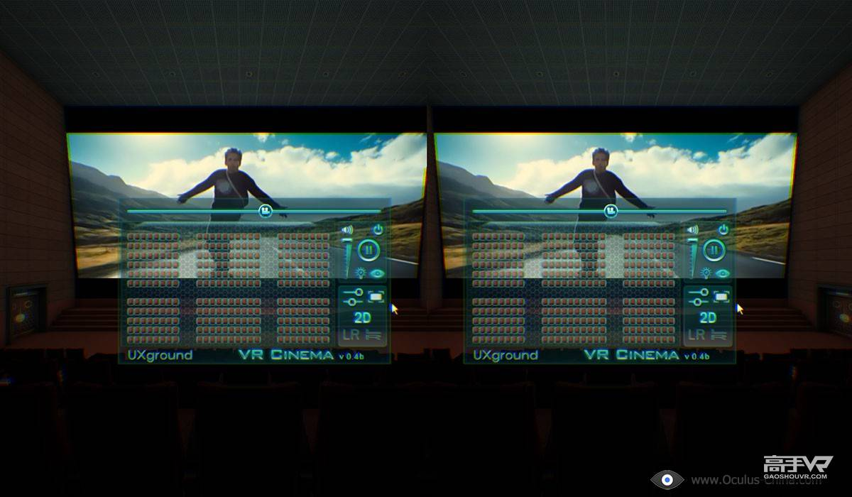 VR Cinema 3D 0.4