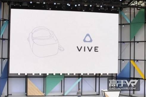 HTC取消开发谷歌VR平台独立头盔 专注于Vive Focus设备
