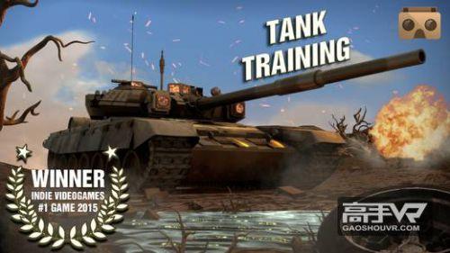 坦克学院VR版游戏截图-1