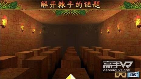 隐寺冒险游戏截图-3