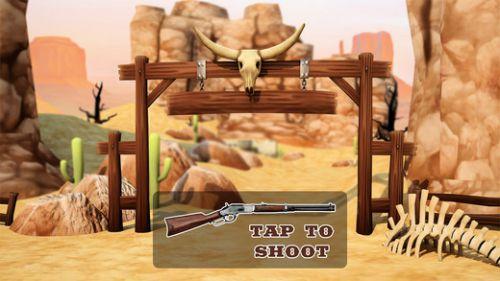西部警长游戏截图-3