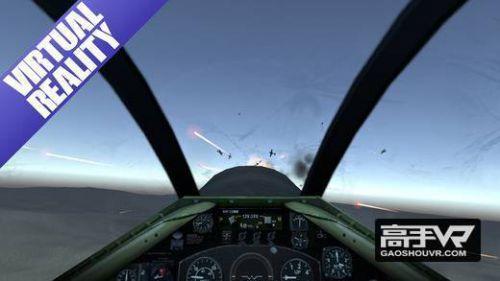 VR飞行体验游戏截图-1