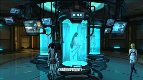 女神星球VR游戏截图-1