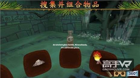 隐寺冒险游戏截图-2