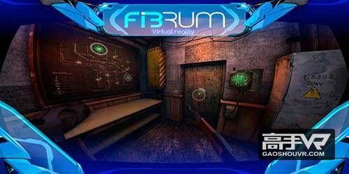 僵尸战争VR游戏截图-1