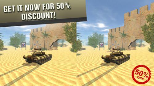 坦克学院VR版游戏截图-2