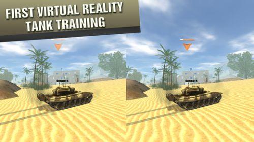 坦克学院VR版游戏截图-3