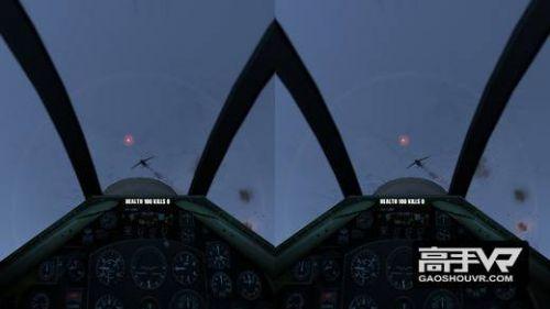 VR飞行体验游戏截图-2