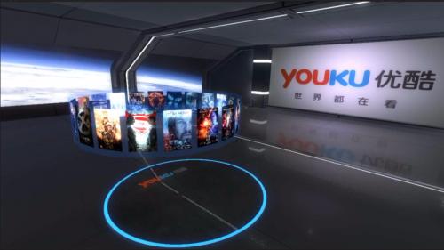 优酷VR软件截图-2