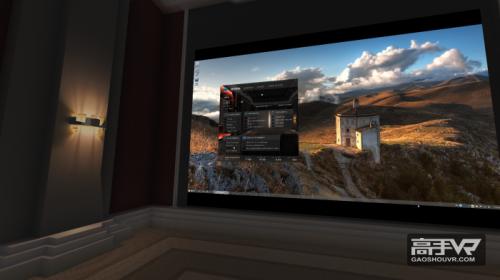 虚拟桌面游戏截图-2