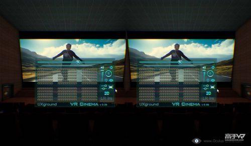 VR 3D虚拟影院软件截图-1