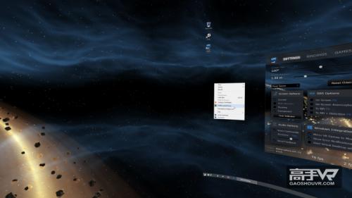 虚拟桌面游戏截图-5